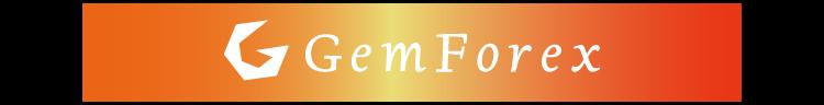 海外FX業者_GEMFOREXのアイキャッチ画像